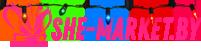 Интернет-магазин косметики и парфюмерии She-market.by